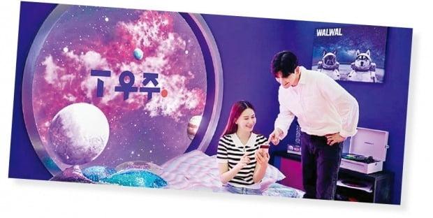 SK텔레콤, 구독서비스 브랜드 'T우주' 출시…아마존·구글 원·스타벅스·이마트 등 연계