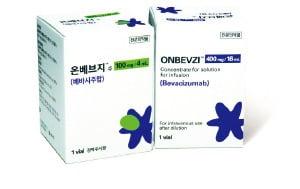 보령제약 '온베브지', 항암제 아바스틴 국내 첫 복제약…37% 저렴