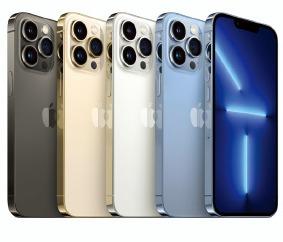 애플 아이폰13 '소문난 잔치'