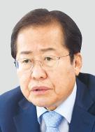"""홍준표 국민의힘 의원 """"선진국 걸맞게 국가 대개혁"""""""