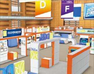 디지엔터테인먼트가 제작한 산업용 메타버스 전시관 모습.  디지엔터테인먼트  제공