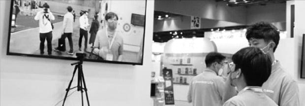 씨유박스가 지난 5월 열린 세계보안엑스포에서 선보인 얼굴 인식 시스템.  /씨유박스 제공