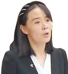 """느닷없이 """"종전선언 흥미롭다""""는 김여정…北 노림수는?"""