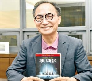 """박창기 거번테크 대표 """"'메타버스'로 꾸려나갈 통일 이야기 담았죠"""""""