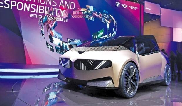BMW 'i 비전 서큘러'. 신화연합뉴스