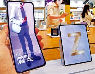 """""""아이폰에 뺏길라""""…삼성, 사상초유 사태에 다급"""