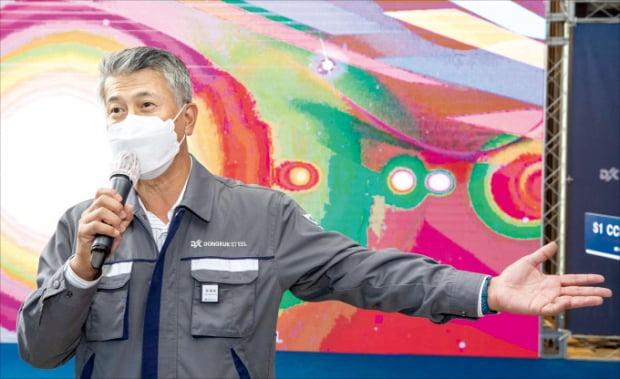 장세욱 동국제강 부회장이 28일 부산공장에서 열린 컬러강판 전문 생산라인 'S1CCL' 준공식에서 인사말을 하고 있다.  동국제강 제공