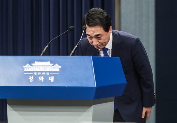 """靑 """"부동산 정책, 너무 죄송""""…""""자신 없으면 건들지나 말지"""""""