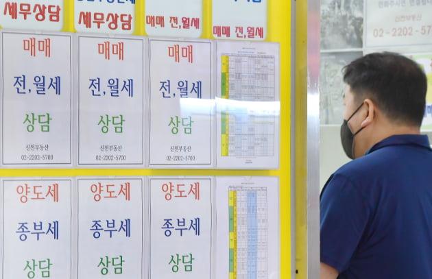 서울 송파 잠실새내역 인근 부동산에 게시된 매매 및 전월세 물량. 출처: 한국경제신문