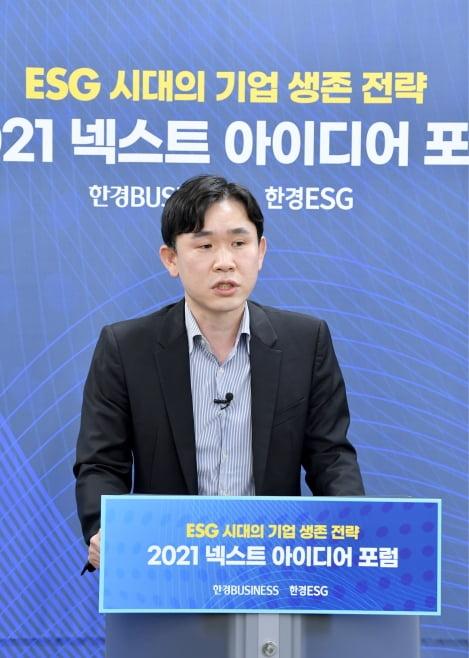 """ESG, 다음 이슈는 공급망 관리…인권 대응이 최우선 과제 될 것"""