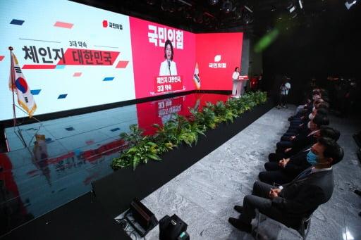 지난 9월 7일 서울 강서구 ASSA빌딩 방송스튜디오에서 국민의힘 대선 경선 후보 '체인지 대한민국, 3대 약속' 발표회가 열리고 있다. 국회사진기자단