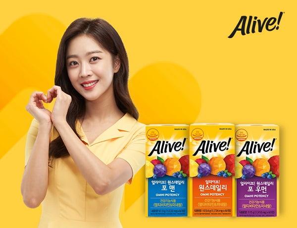 2021 한국소비자만족지수 1위(3)