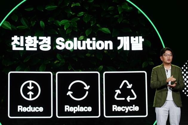 (사진) 나경수 SK지오센트릭 사장이 9월 1일 'SK이노베이션 스토리 데이'에서 친환경 사업 전략 등을 설명하고 있다. /SK이노베이션 제공
