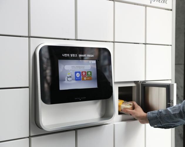 (사진) 비대면 제품 전달을 위한 개인형 냉장고 '코코픽' /hy 제공