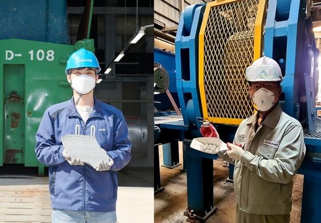 (사진) 삼성전자 직원(왼쪽)이 폐수에서 추출한 무기 슬러지를, 제철세라믹 직원이 무기 슬러지를 재활용해 만든 형석 대체품을 들고 있다. /각 사 제공