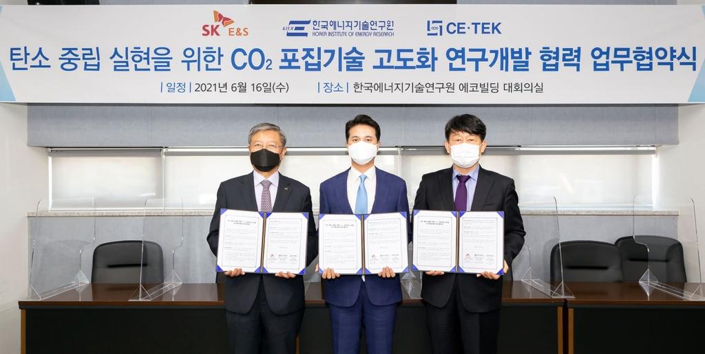 """SK E&S """"세계 1위 수소 사업자로…2025년 기업가치 35조원 목표"""""""