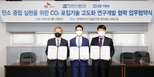 """SK E&S """"세계 1위 수소 사업자로…2025년 기업가치 35조원 목표""""(종합)"""