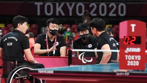 -패럴림픽- '단체전도 강하다!'…한국 탁구, 은메달 3개 확보(종합)