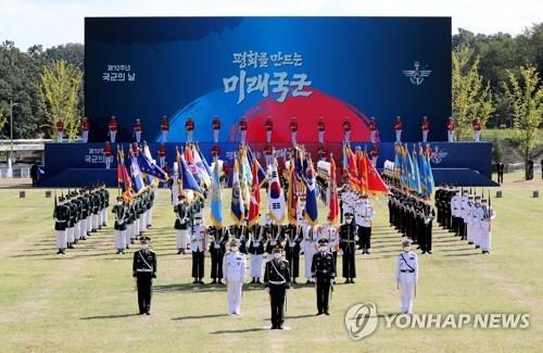 5년후 국군 모습은…미사일여단 창설, 군단·사단은 2개씩 줄여