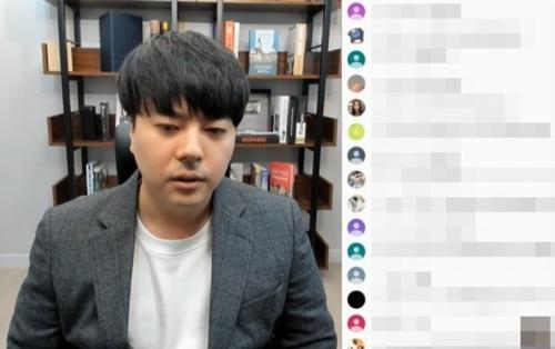 '가짜사나이2' 교관 '몸캠피싱' 사진 유출 유튜버 집유