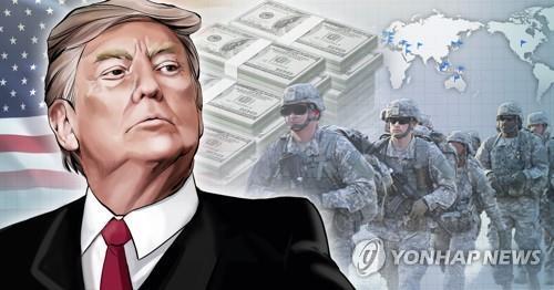 주한미군 역할 지지하되 감축제한은 삭제…美하원 군사위 처리