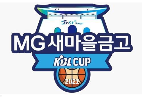 우승·점검·화끈한 농구…컵대회 앞둔 프로농구 사령탑 출사표
