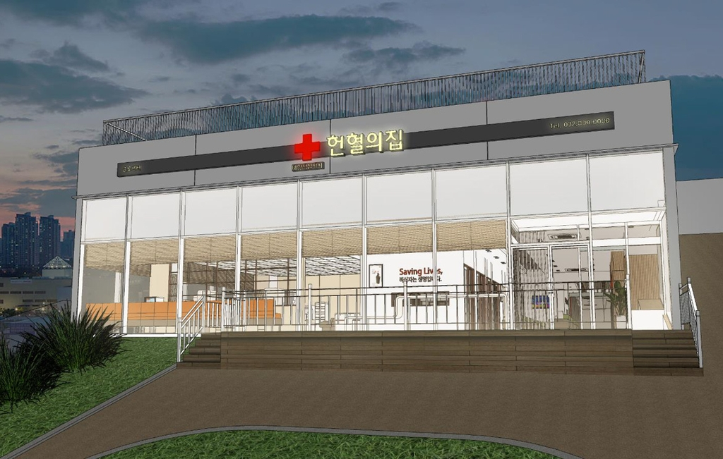 인천 5번째 헌혈의 집 송도국제도시에 조성…10월 개소
