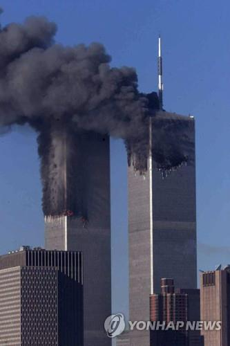 바이든, 9·11 테러 문서 기밀해제 지시…사우디 연관성 나올까