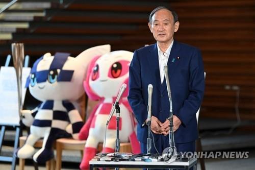 역대 올림픽 개최 후 日총리 매번 사임…스가는 4번째