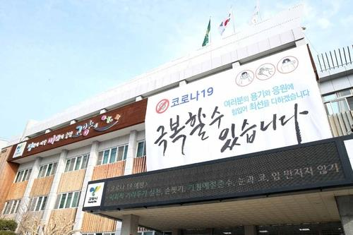 '고양 요진 와이시티 기부채납 부당 협약' 공무원 5명 수사의뢰(종합)