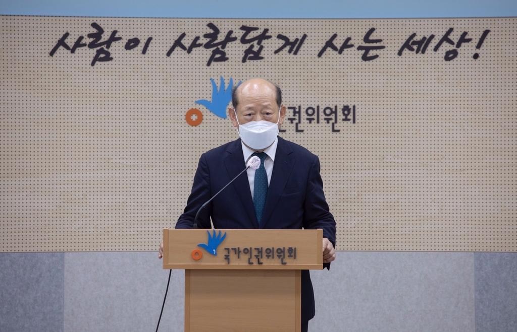 """송두환 신임 인권위원장 """"인권위법 개정 통해 독립성 강화"""""""