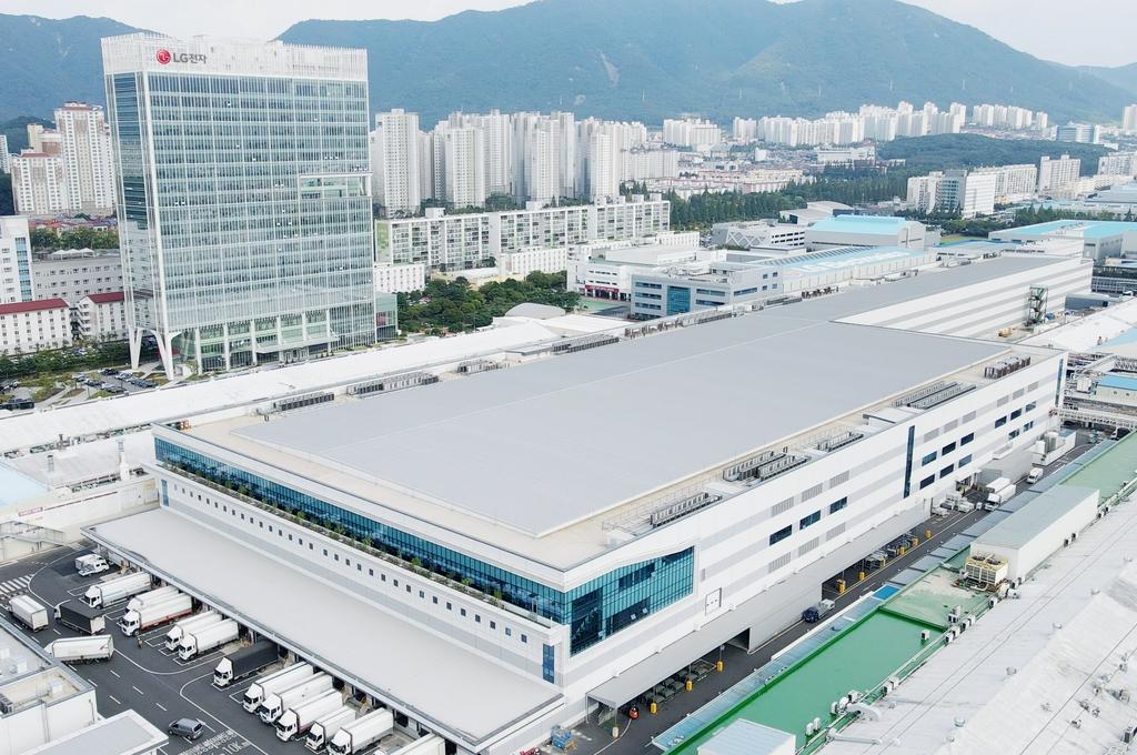 LG전자 창원사업장, 지능형 자율공장 체제로 본격 전환