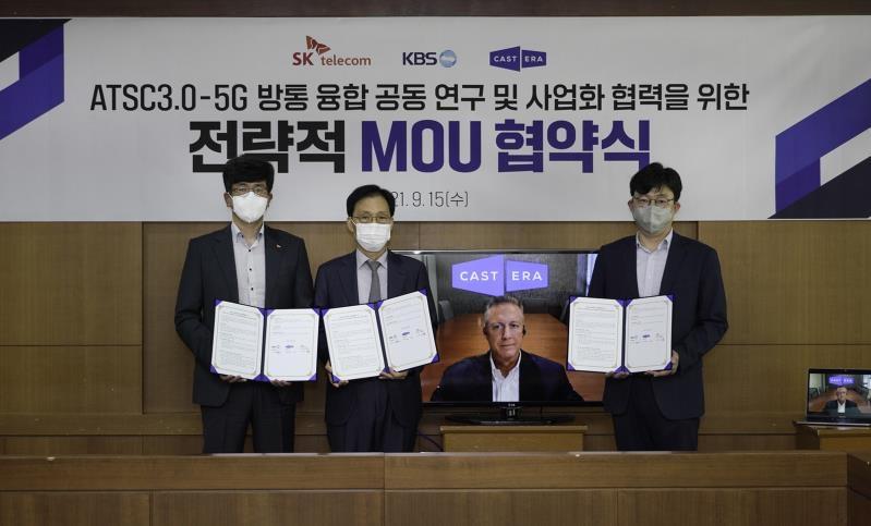 5G·클라우드 기반 UHD 방송망 구축에 SKT-KBS 협력