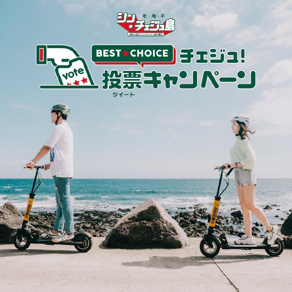 포스트 코로나엔 제주로…관광 해외 마케팅 '각양각색'