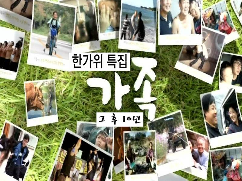 [방송소식] 오상욱-정동원, tvN 새 예능 '라켓보이즈' 합류