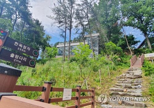 전북도, 순창 채계산 '전 공무원 투기 의혹' 감사…'주의' 처분