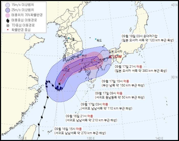 태풍 '찬투' 서귀포 남서쪽 해상서 북상…제주 산지 총 1천㎜ 비