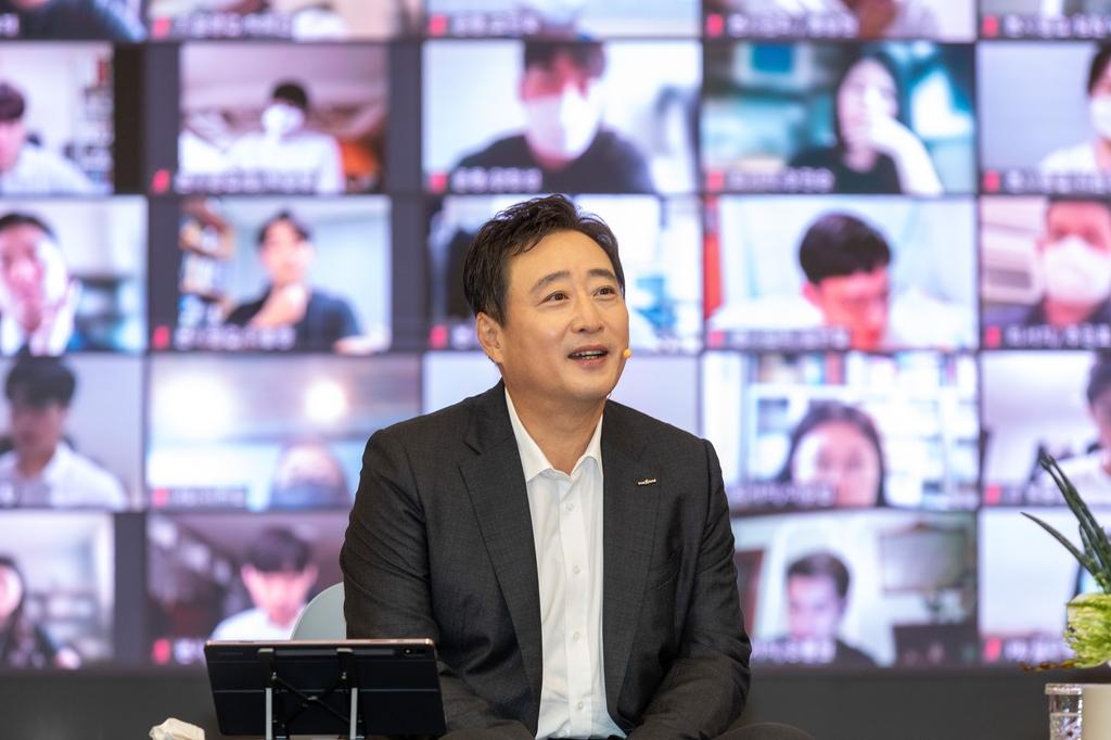 한국투자증권, CEO와 함께하는 온라인 채용설명회 열어