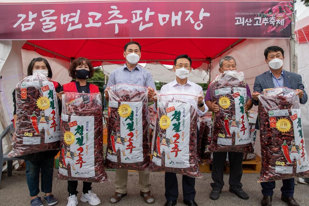 괴산고추 인기 여전…축제기간 건고추 10억원 어치 판매