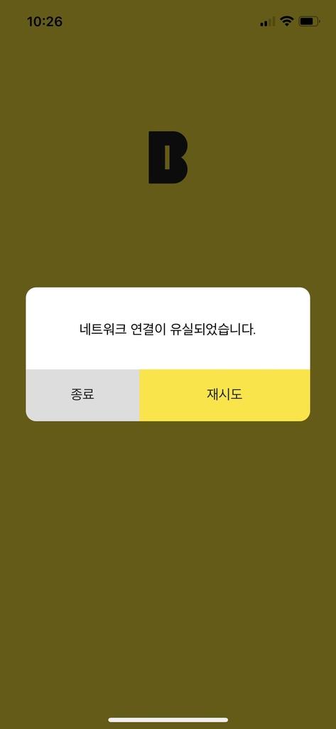 카뱅 '추석 이벤트'에 접속 폭주…오전 한때 앱 접속 지연