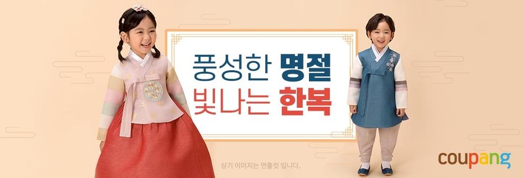 [주말N쇼핑] 추석 연휴 시작…선물 상품·먹거리 등 할인 행사