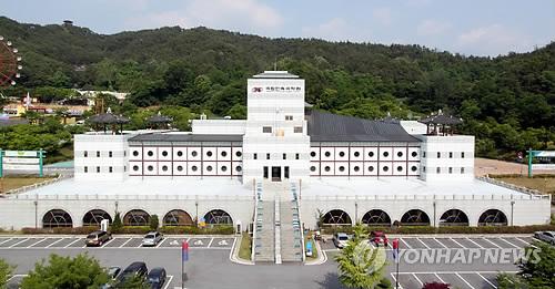 '명가와 고택 이야기 그리고 국악'…국립민속국악원서 29일 개최