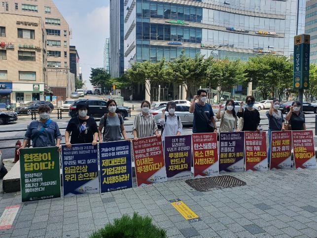 """딜라이브 노조 """"27일부터 총파업…추석연휴 당직거부"""""""