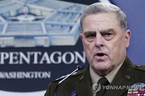 """'공격안해' 중국에 알려준 미 합참의장 """"완벽한 직무 범위"""""""