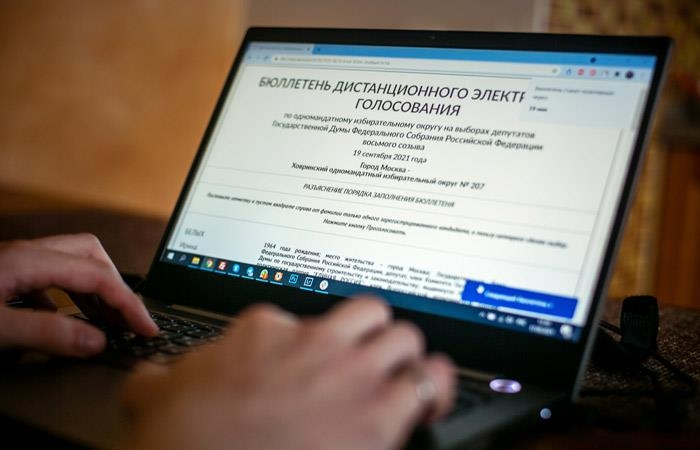코로나 자가격리 푸틴, 온라인으로 총선 투표…교외 관저서
