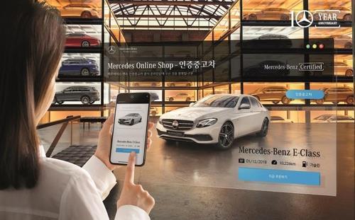 자동차도 온라인 판매가 대세…비대면 마케팅 나서는 車업계