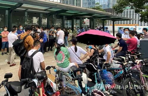 '파산설' 중국 헝다, 투자자에 부동산 대체상환 공지