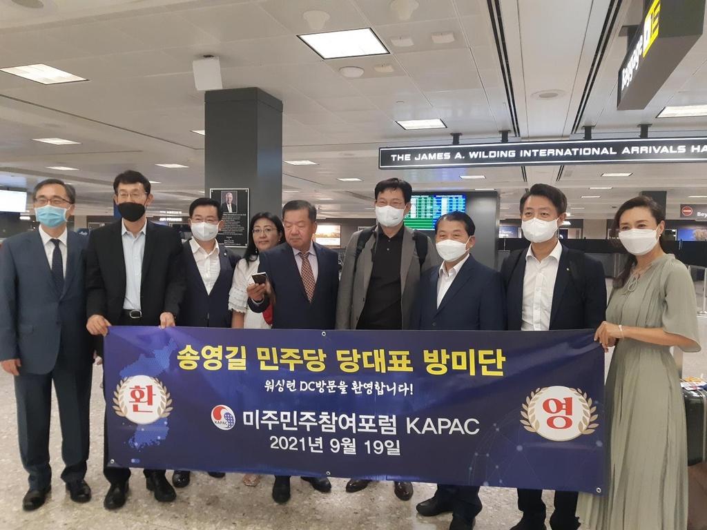"""방미 송영길 """"바이든 대북정책 애매…전략적 인내 가면 안돼"""""""