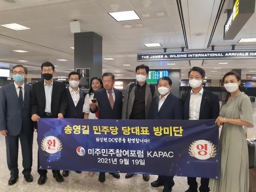 """방미 송영길 """"바이든 대북정책 애매…전략적 인내 가면 안돼""""(종합)"""
