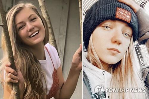 약혼남과 자동차여행 떠났다 실종된 美20대 여성, 시신으로 발견